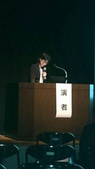第6回 日本下肢救済・足病学会 九州・沖縄地方会 学術集会