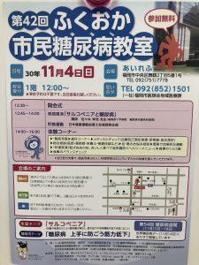768CD4F0-DA17-40E7-8CE8-39313350D2D6